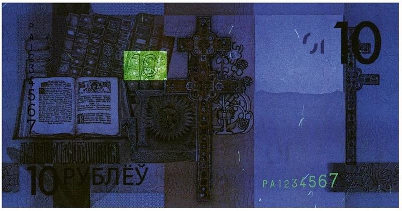 В обращении появились новые банкноты образца 2019 года. Чем они отличаются от старых и как не спутать новые рубли с фальшивками