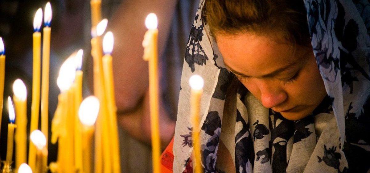 День Святой Троицы празднуют православные и католики