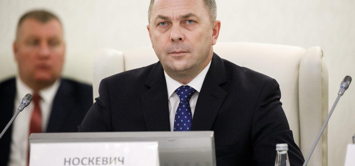 Глава СК Иван Носкевич отправлен в отставку