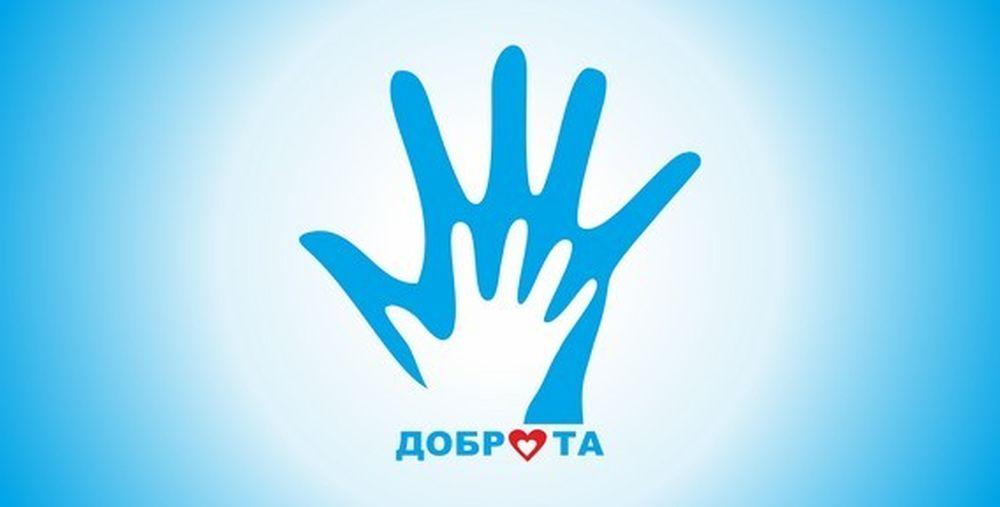 «Ангелы» и автомобилисты приглашают всех желающих поддержать детей с онкологическими заболеваниями