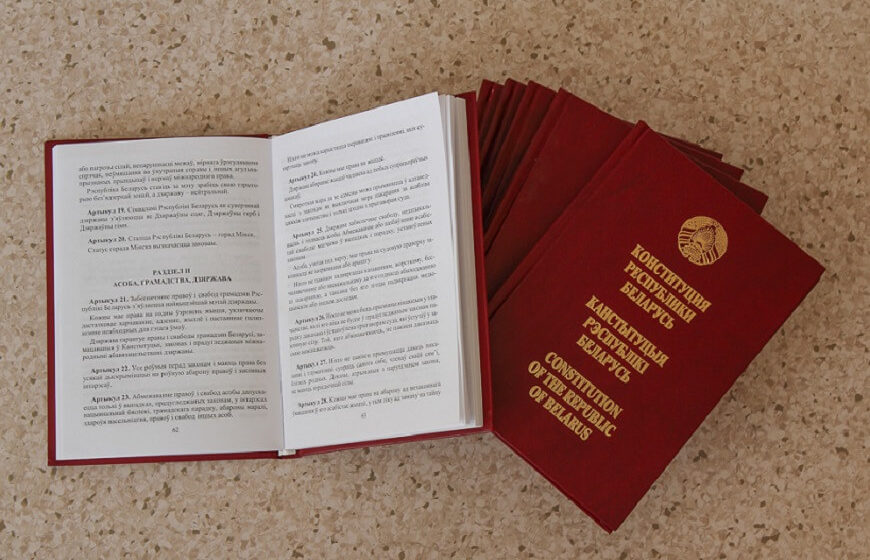 Зачем Лукашенко новая Конституция?