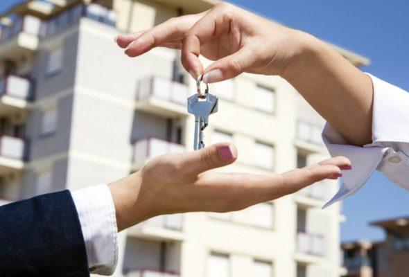 Безопасная покупка вашей квартиры