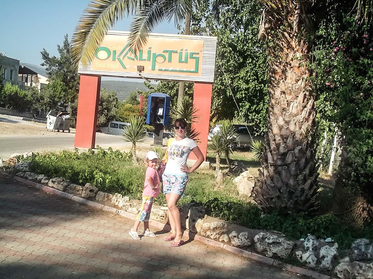 Татьяна Скоморох с дочерью Александрой. Фото: личный архив