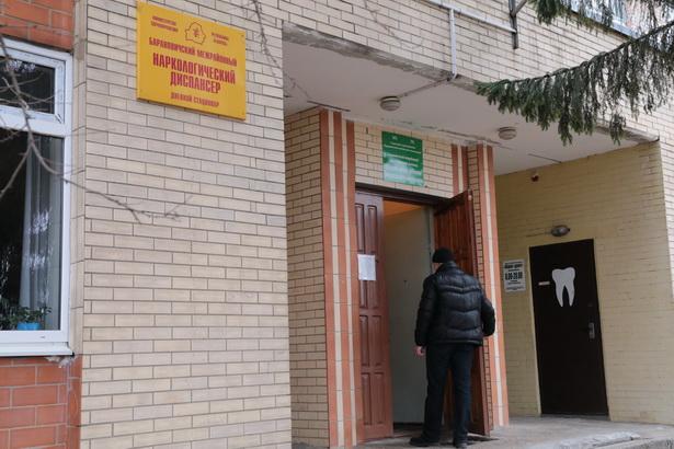 Сколько наркоманов в Барановичах и какие наркотики они употребляют