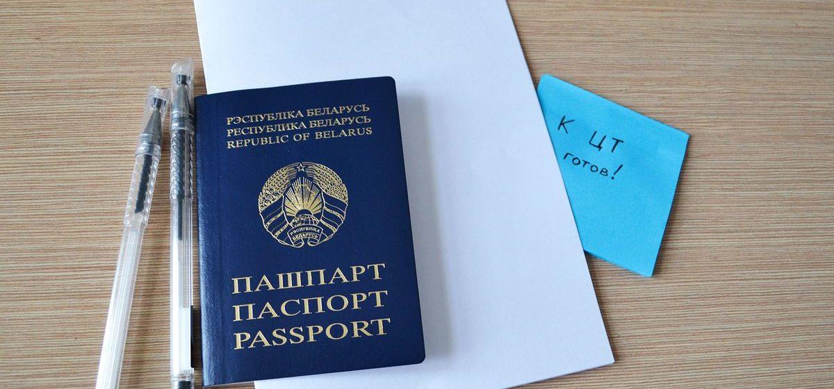 Стобалльников по белорусскому языку в два раза больше, чем в прошлом году