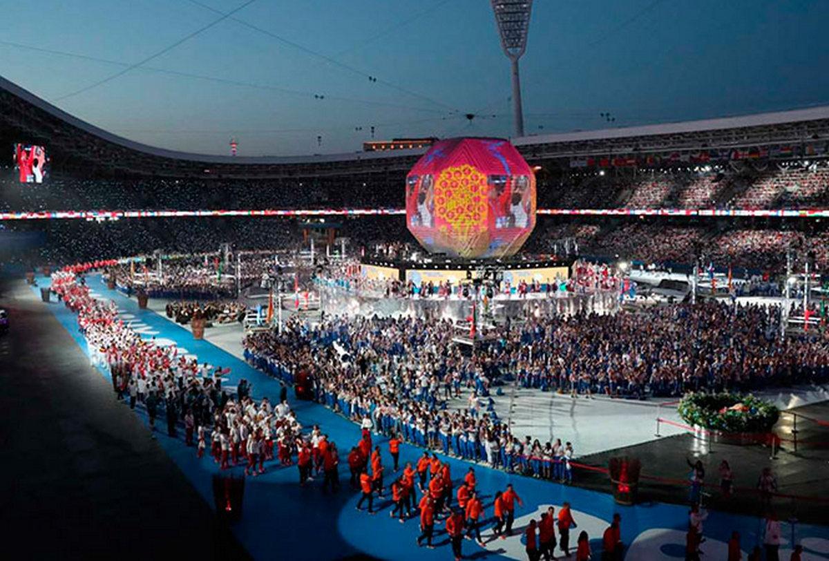 Церемония закрытия II Европейских игр. Фото: president.gov.by