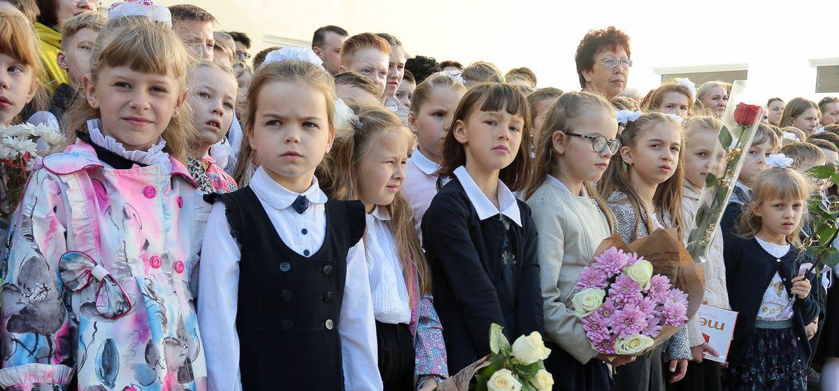 Новые директора возглавят несколько барановичских школ