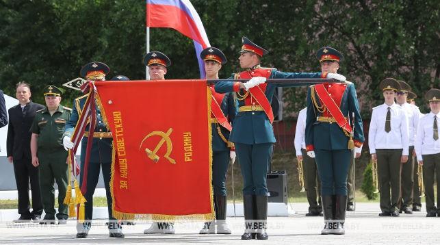 Боевое знамя АРЗ вернули из России в Барановичи