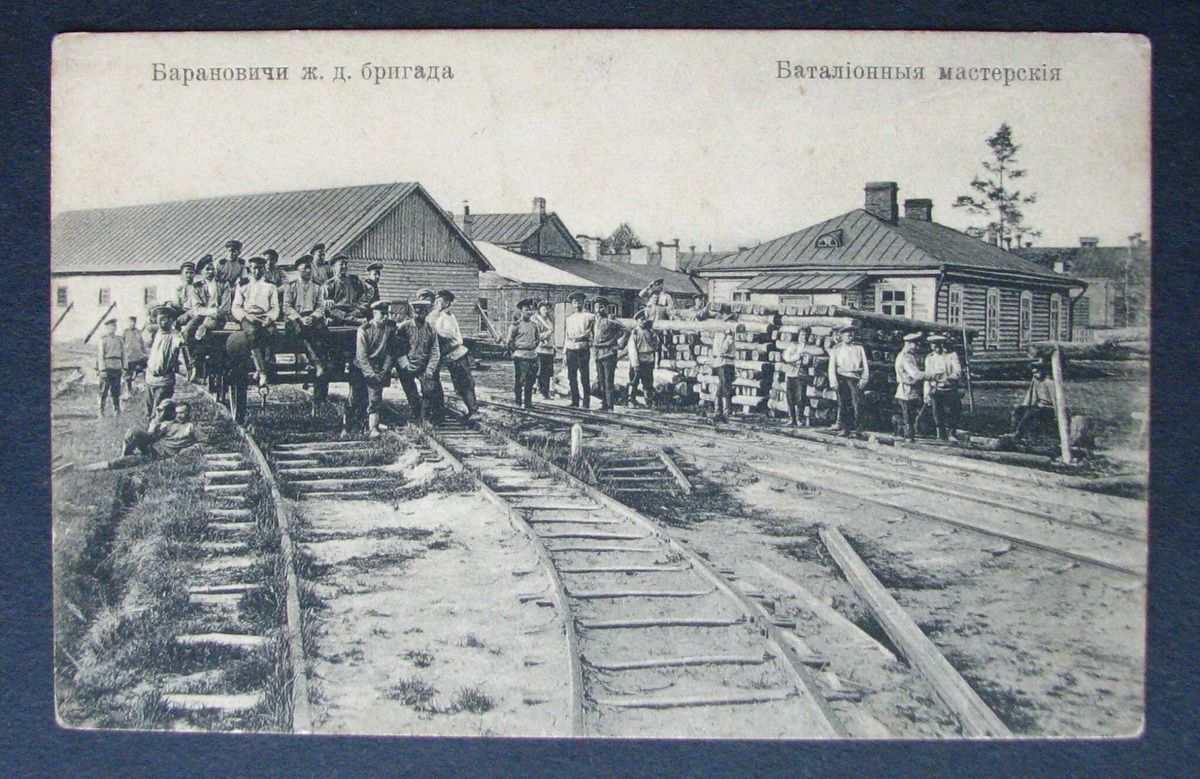 Фото: Архив Романа Жабика.