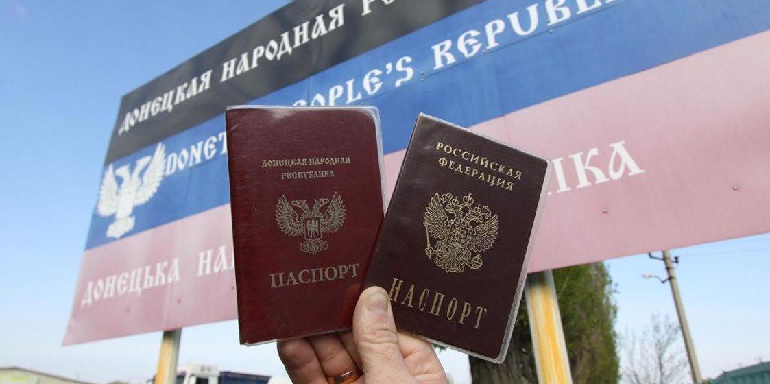 Путин упростил получение гражданства РФ для всех жителей Донбасса