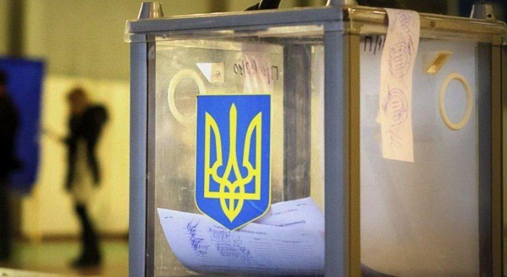 Досрочные парламентские выборы проходят в Украине