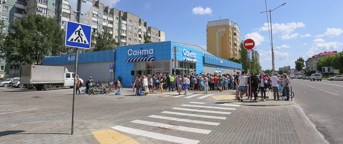 В Барановичах открылся еще один магазин «Санта». Фото