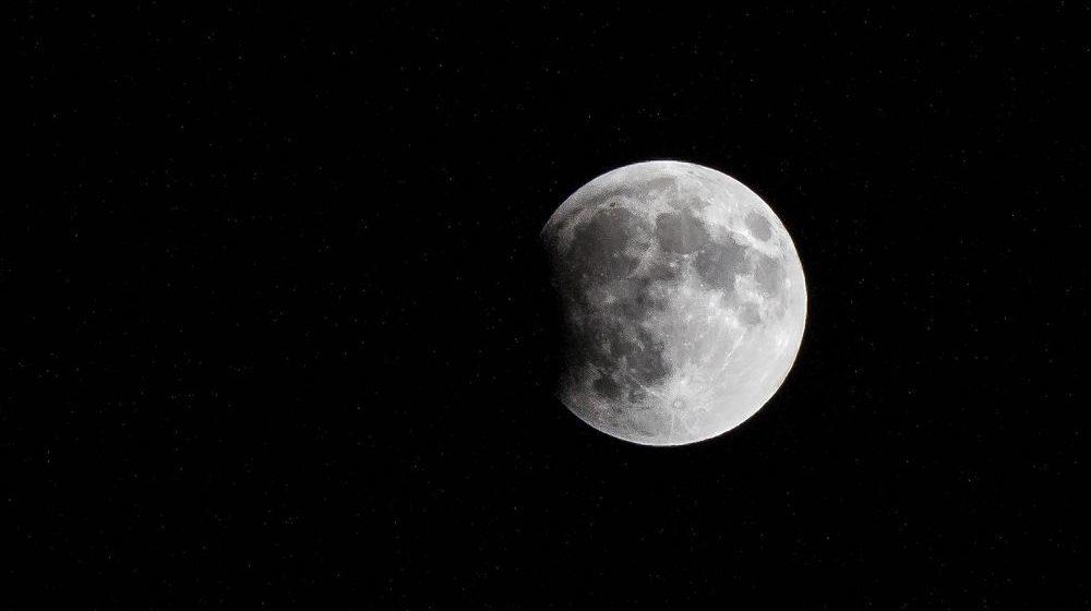 Белорусы 16 июля смогут увидеть частичное лунное затмение