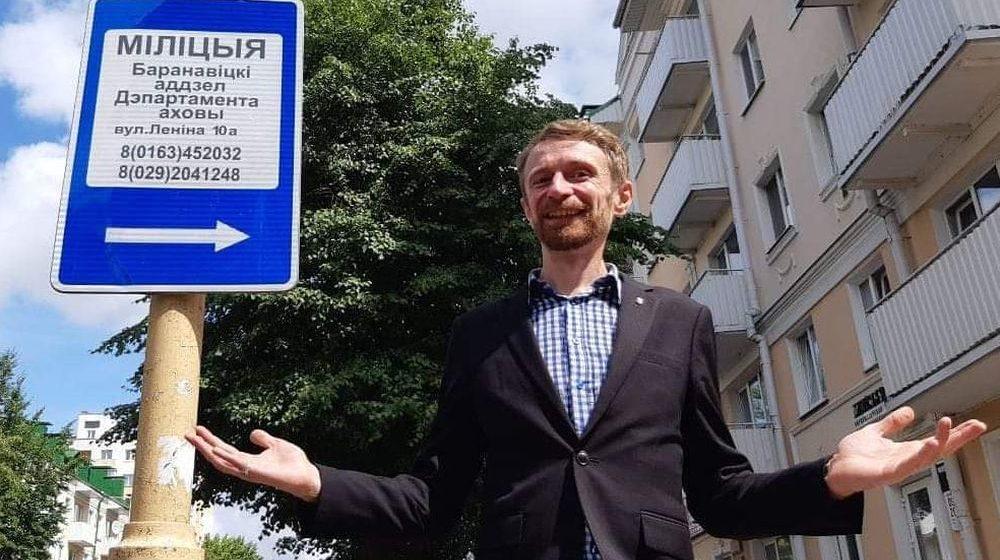 В Барановичах заменили русскоязычный знак «Милиция» на белорусскоязычный. Фотофакт