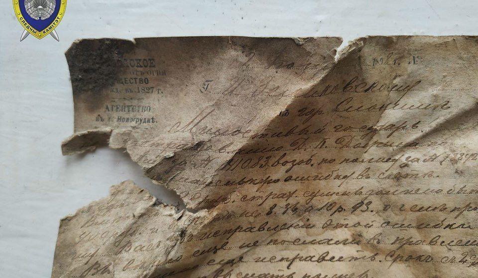 Кости и документы XIX века нашли на чердаке библиотеки в Слониме