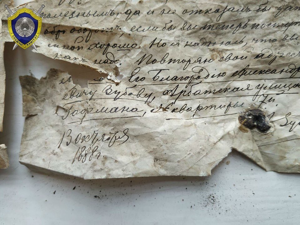 Кости и документы XIX века нашли на чердаке библиотеки в Слониме. Фото: Следственный комитет