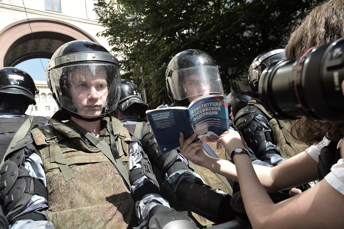 Митинг в Москве 27 июля. Фото: Эхо Москвы