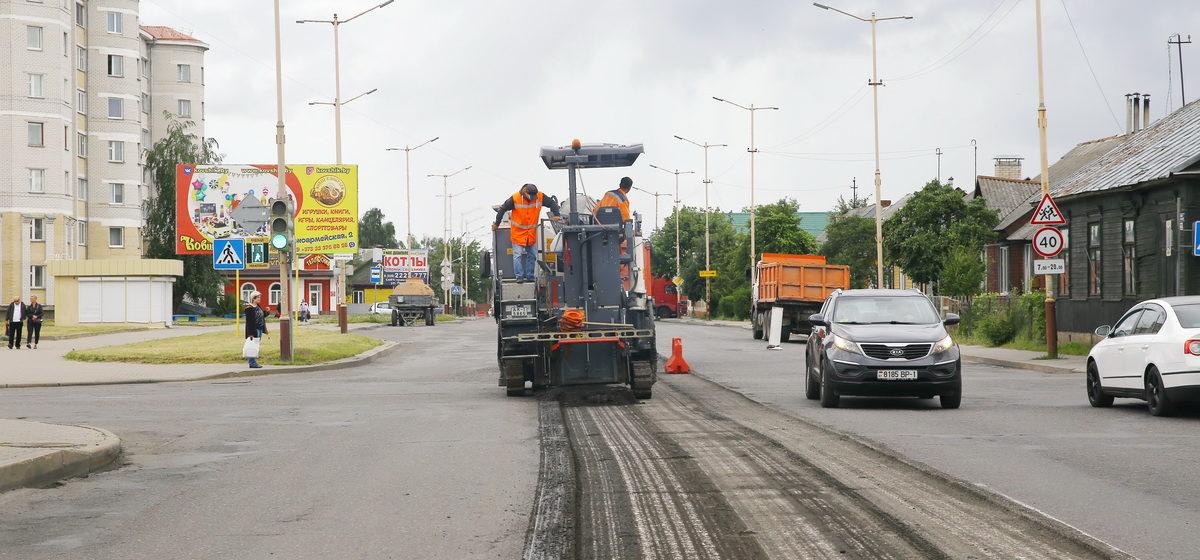 Фонд по благоустройству дорог создан в Барановичах. Перечислять деньги предлагают горожанам и предприятиям