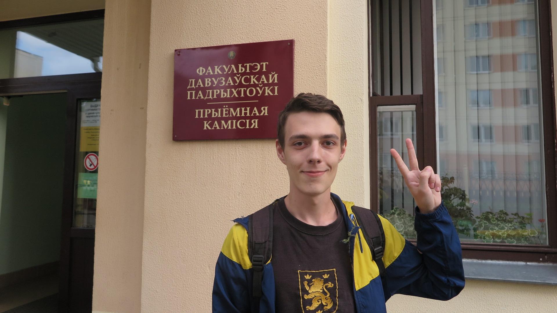 Павел Сергееня. Фото: Ирина КОМИК
