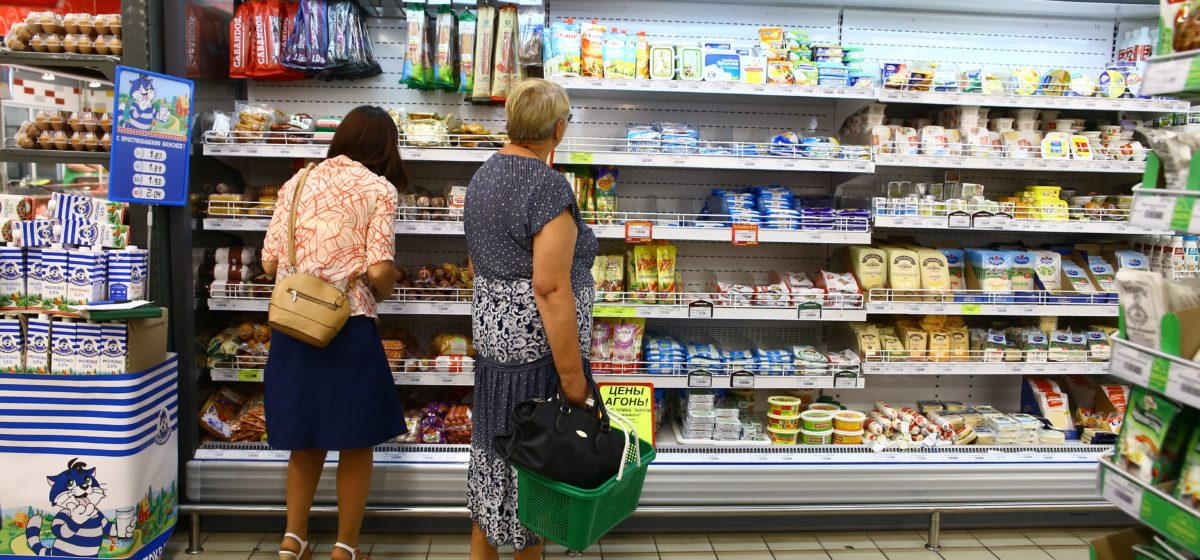 Тест. Сколько денег вы оставите в магазине, заглянув «только за хлебом»?