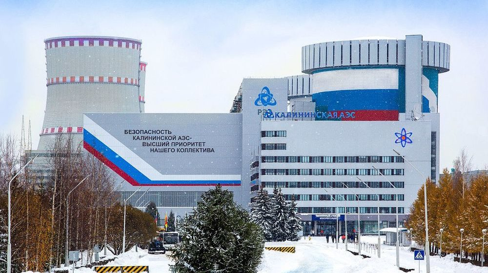 Авария на АЭС в России — отключили три энергоблока из четырех