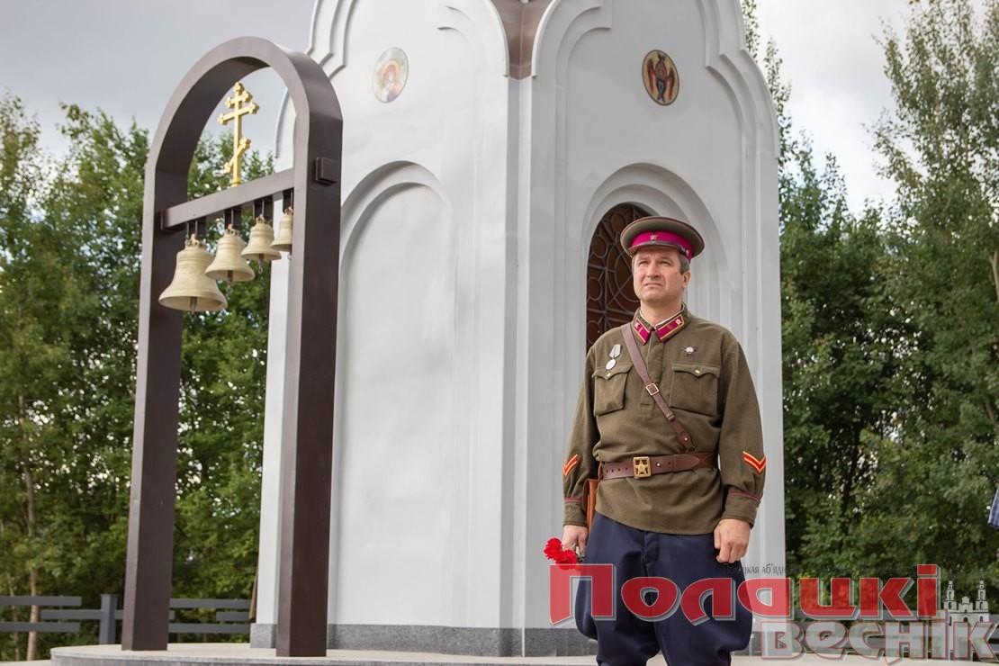 Фото: pvestnik.by