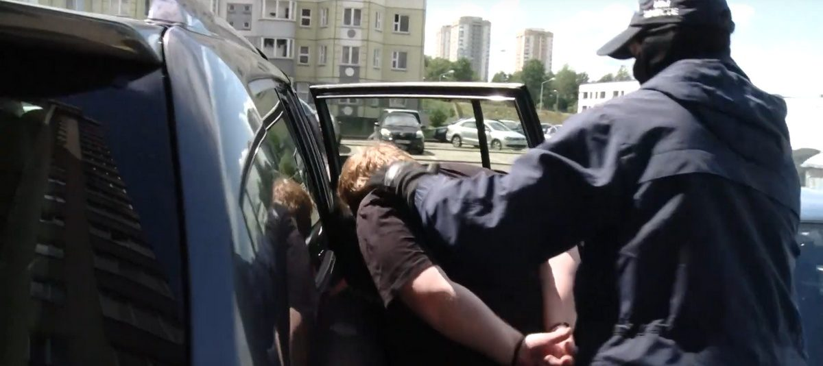 Момент задержания педофила. Кадр из видео
