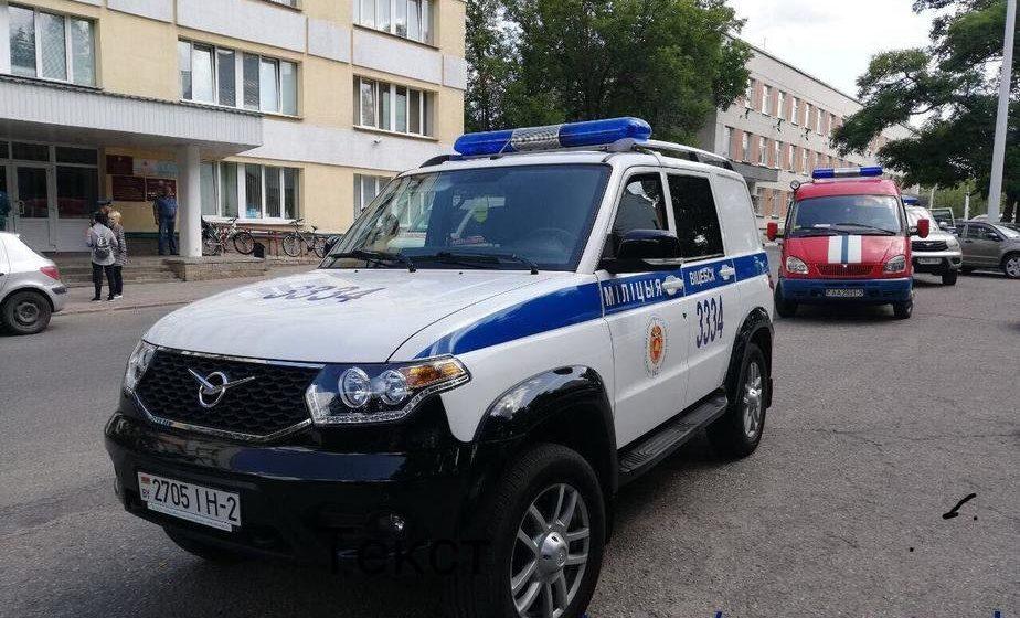 Неизвестный сообщил о «минировании» областных офисов БРСМ