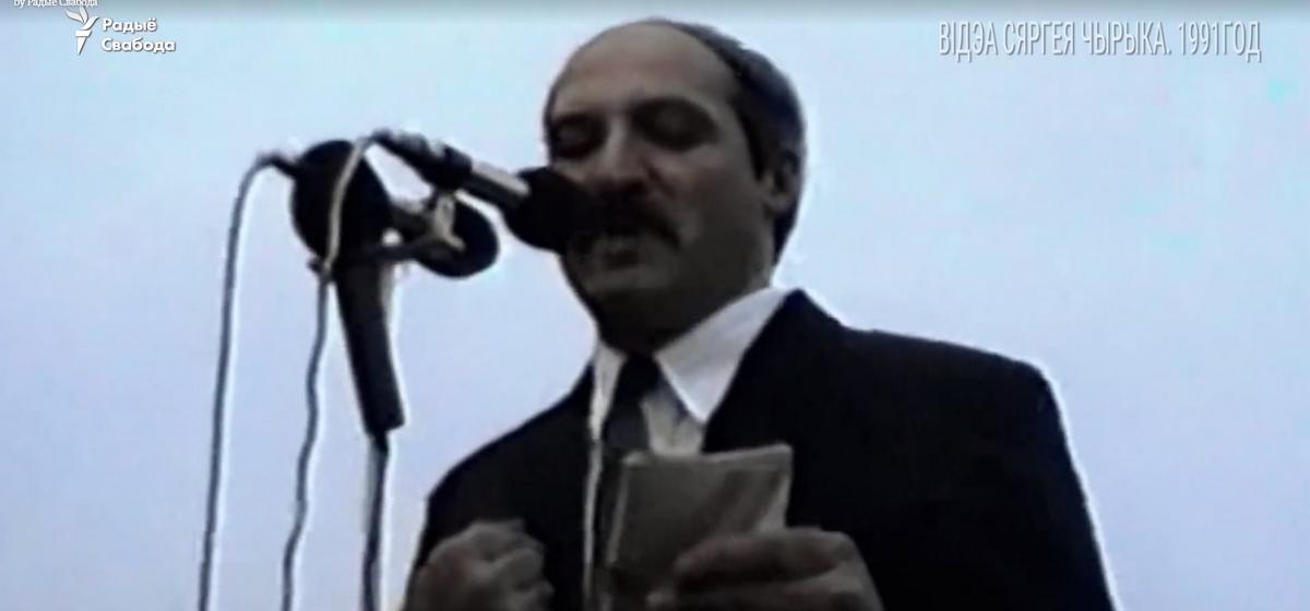Милицейский беспредел и цензура на БТ. Что говорил Лукашенко, когда еще не был президентом. Редкие видео