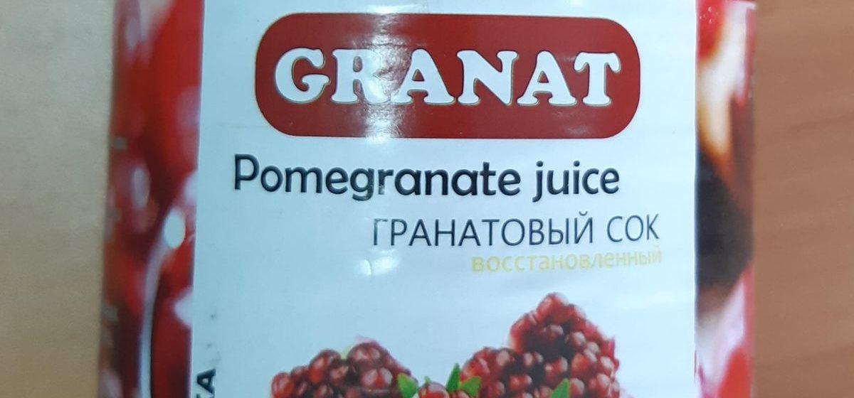 Вредный гранатовый сок обнаружили на полках магазинов Брестской области. Как он выглядит?