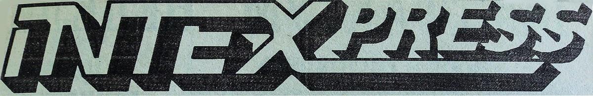Интекс-пресс старый логотип Intex-press