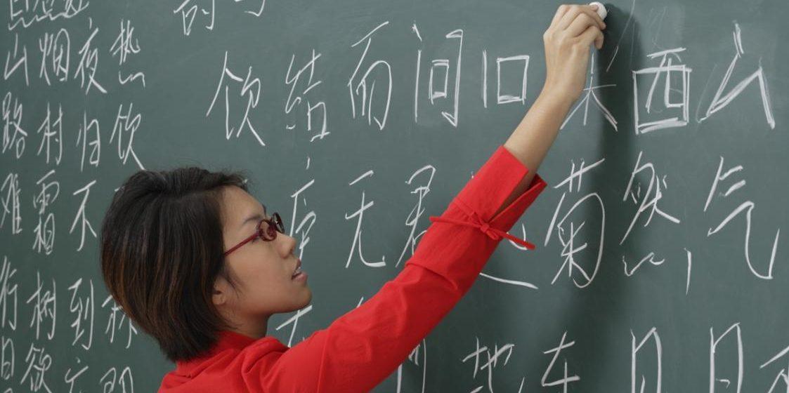 Преподаватель на 34 балла сдал ЦТ по китайскому, не зная ни слова