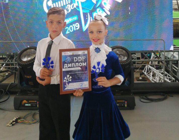 Юные барановичские танцоры стали лауреатами международного фестиваля