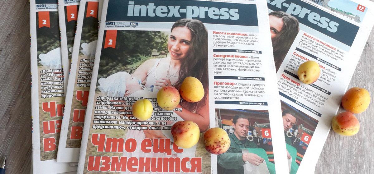 «Даже респиратор купила»: из-за чего жительница Барановичей два года воюет с соседом. Что еще почитать в свежем номере?