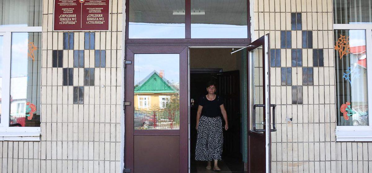 «Это не ее решение! Подтолкнули». Увольняется директор столбцовской школы, где произошло убийство двух человек