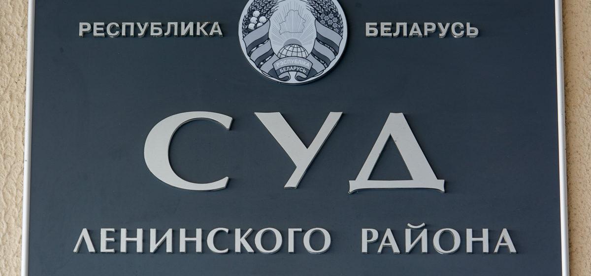 Девушка подала в суд на Лукашенко. Судья отказался рассматривать ее жалобу