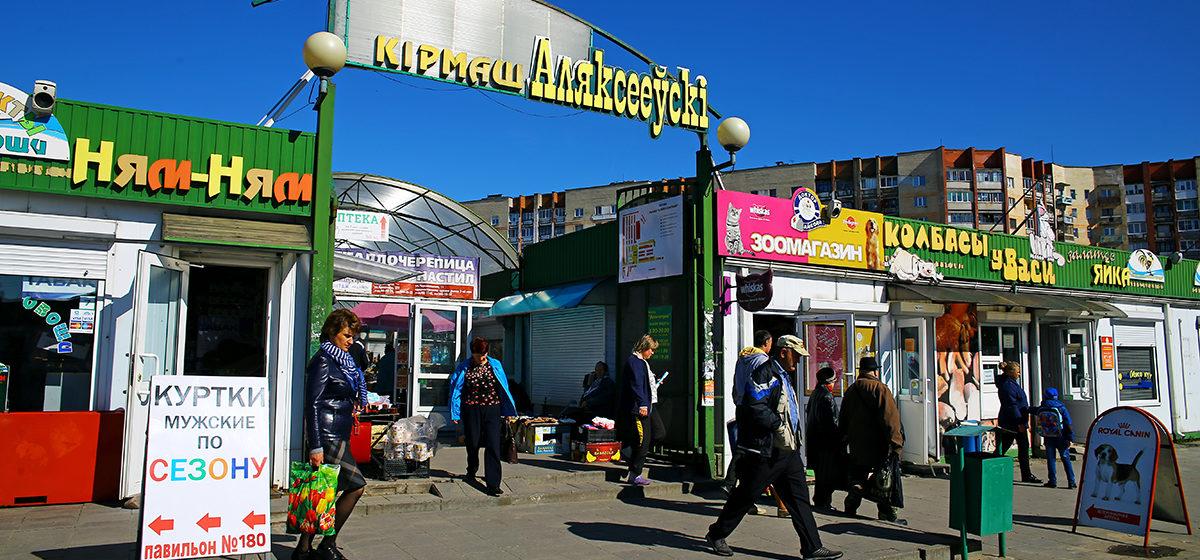 Как будут работать барановичские рынки на Пасху и Радоницу