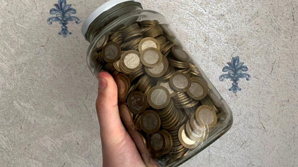 Как выглядят 2000 рублей монетами. Житель Слуцка больше года собирал двухрублевики