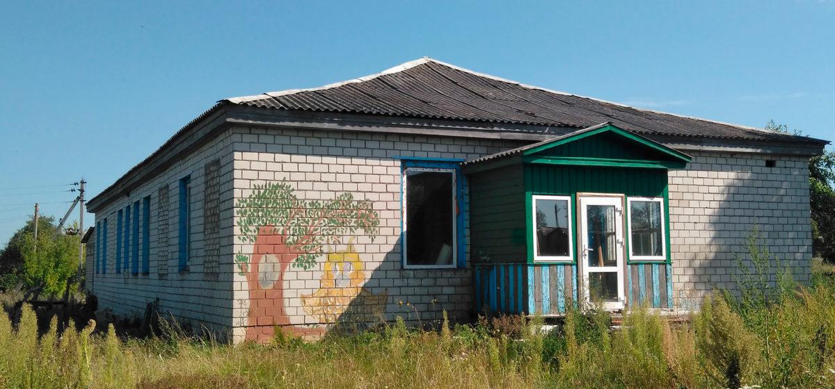 Случчанин за одну базовую выкупил в деревне заброшенный детсад. А теперь должен государству более 30000 рублей