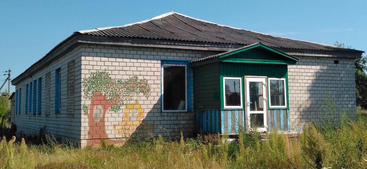То самое здание бывшего детского садика, которое Владимир частично отремонтировал, но не успел сдать в срок. Фото: Олеся БЕЛАЯ