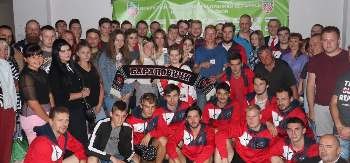 ХК «Авиатор» провел встречу с болельщиками в Барановичах
