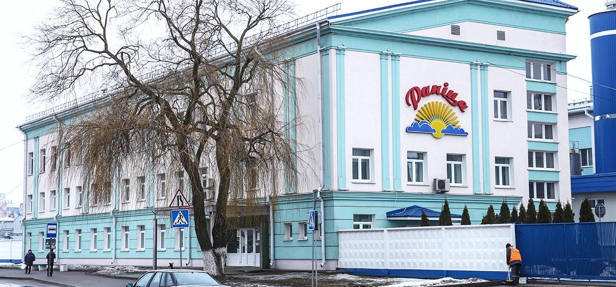 Россельхознадзор сообщил о снятии санкций с Барановичского молочного комбината