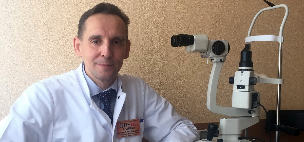 О первых симптомах глаукомы и помогут ли зеленые очки для профилактики болезни, рассказал врач-офтальмолог