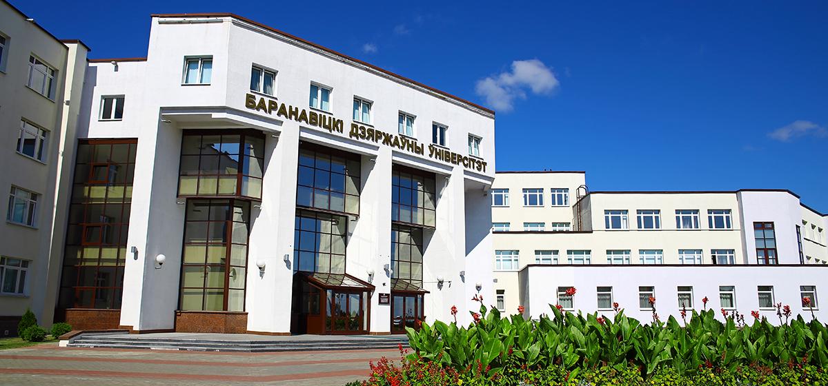 Сколько иностранных студентов учится в Барановичах?