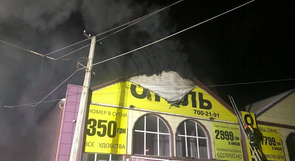 Сгоревшая одесская гостиница, пожар в которой унес жизни девяти человек, по документам числилась как склад