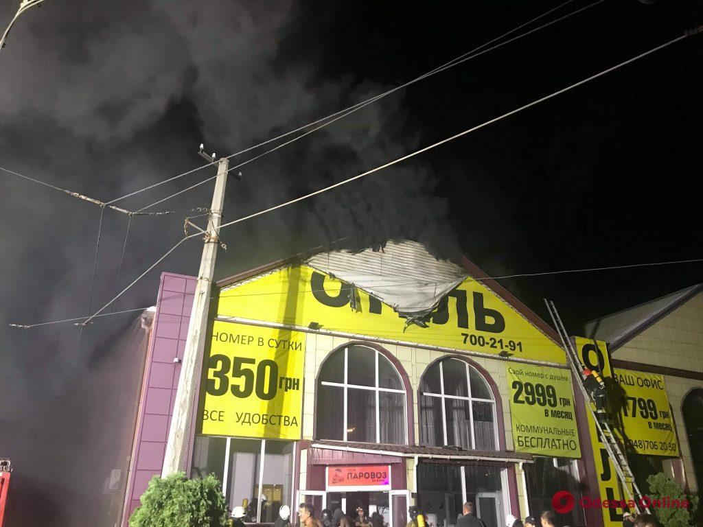 Пожар в отеле «Токио», Одесса. Фото: https://odessa.online