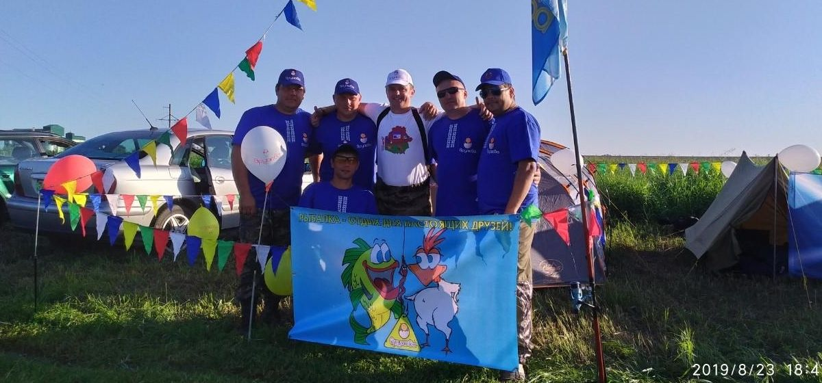 Команда птицефабрики «Дружба» стала победителем в соревновании рыболовов-любителей