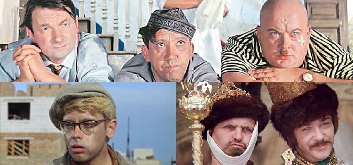 Тест. Узнаете ли вы советскую комедию по гифке?