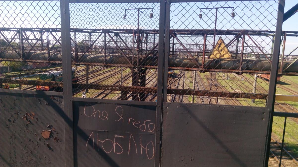 Запрещающий знак на ограждении в месте трагедии. Фото: Ангелина БАБЫЛЕВА