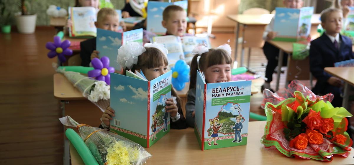 Что будет в образовании Барановичей в новом учебном году